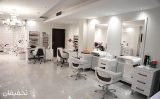 خدمات اپیلاسیون در آرایشگاه الن