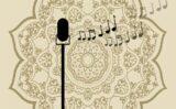 آموزش آواز آذربایجانی
